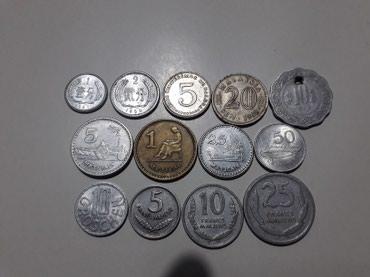 Монеты Индии,Малайзии. Панамы.Мозамбик. Мали.Австрии.Йемен. в Токмак