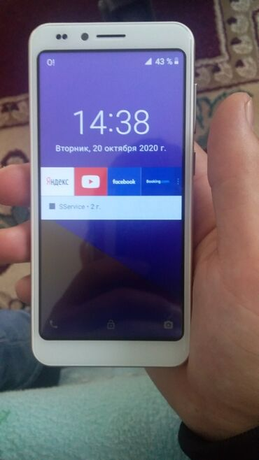 Другие мобильные телефоны