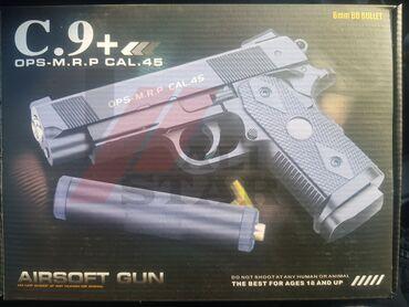 ПистолетИгрушечный пневматический пистолетС глушителем + 500 пуль в