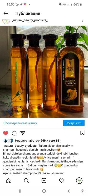 банты для волос в Азербайджан: Jenshen koklu shampunlar balzamla 12 azn balzamsiz 9 aznYagli saclarin