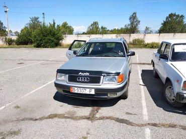 Audi 100 1993 в Беловодское