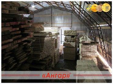 """Το εργοστάσιο """"Angar"""" προσφέρει υπόστεγα σε Πάρος - εικόνες 5"""