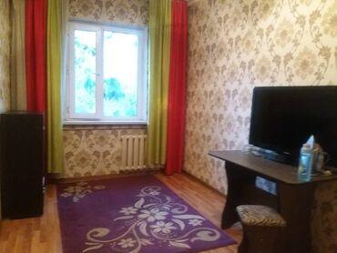 детские-комнаты в Кыргызстан: Сдаю комнату с подселением с центре города восток -5 звоните