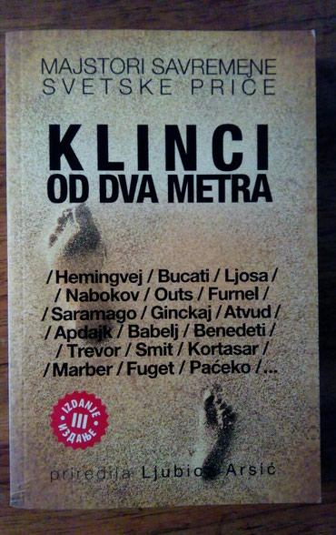 Klinci od dva metra, Hemingvej, Bucati, Nabokov, Outs, Furnel, - Belgrade
