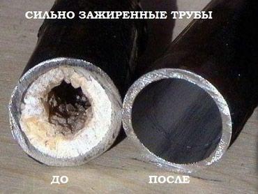 Чистка канализации в Бишкек