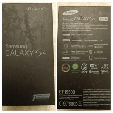 Bakı şəhərində Samsung galaxy s4 16 gb qutusu.