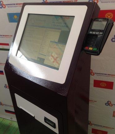 Платежный терминал (chocolate color) в Бишкек