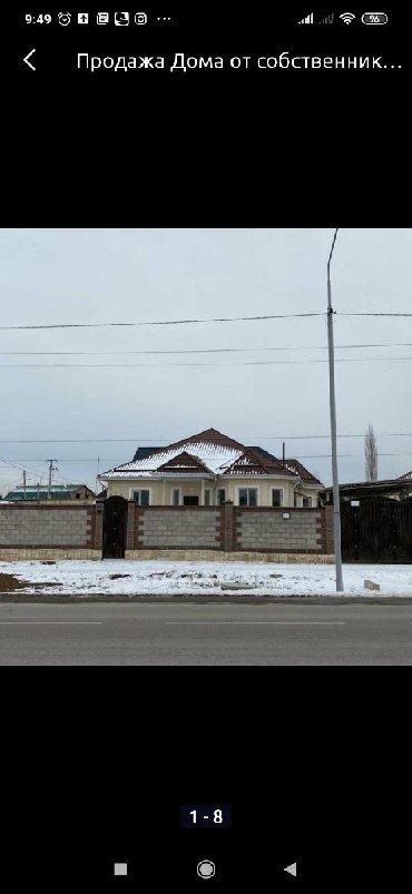 дома из клееного бруса в Кыргызстан: Продажа Дома от собственника: 135 кв. м, 5 комнат
