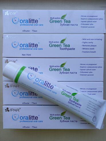 vaz te в Кыргызстан: Корпорация ИПАР. Зубная паста- Green Tea.Укрепит десны и обеспечит