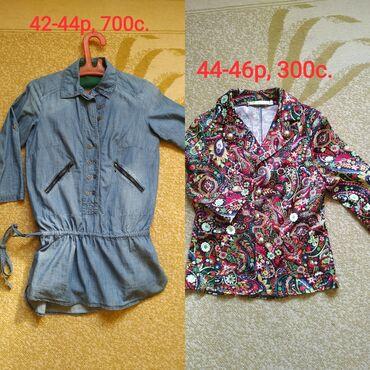 mini cooper бишкек in Кыргызстан | MINI: 1. Джинсовая рубашка (туника), Lee cooper, в отл мост. 2. Лёгкий
