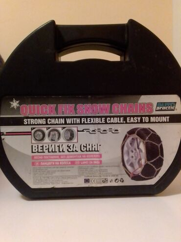 Na prodaju lanci za sneg polovni ne korišćeni za 14 gume