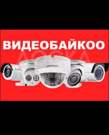 акустические системы qitech мощные в Кыргызстан: Видеонаблюдениепроводные wi-fi камерыбеспроводные wi-fi
