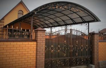 Навесы из металла делаем с гарантией решетки сварочные работы в Бишкек