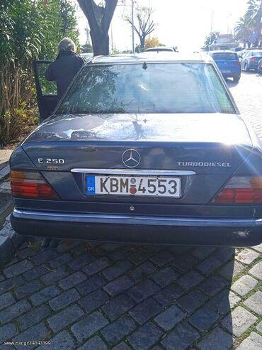 Mercedes-Benz E 250 2.5 l. 1995 | 480000 km