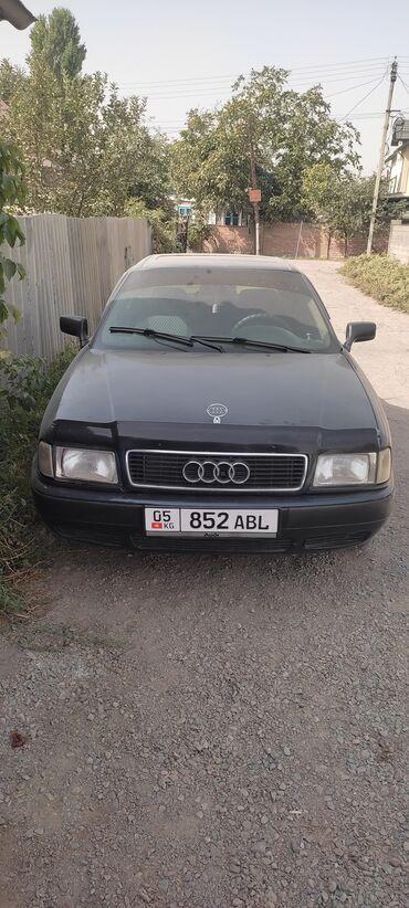 Audi 80 2 л. 1992   555555555 км