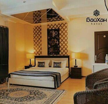 Коммерческая недвижимость - Кыргызстан: К вашим услугам отель Байхан. Уютные номера со всеми удобствами