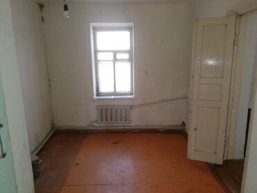 ачекей городок в Кыргызстан: Сдается квартира: 2 комнаты, 1234 кв. м, Бишкек