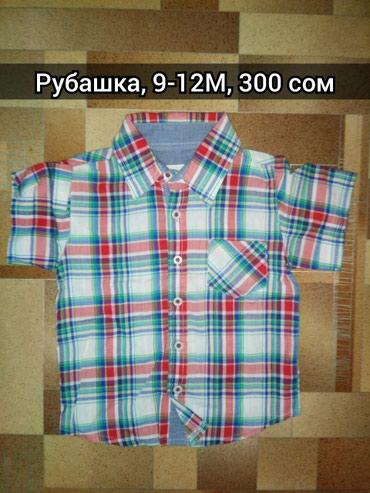 Рубашки, описание на фото в Бишкек