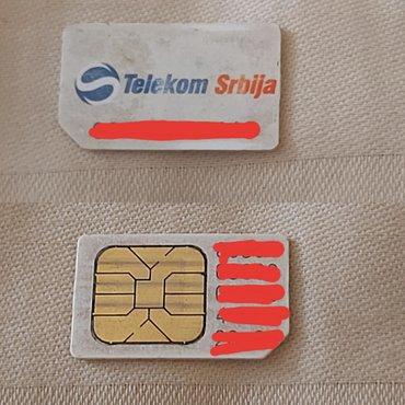 Mts kartica, ČIP star 19g, broj nije korišćen 10g, samo održavan da se