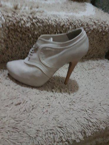 Cipele kao nove br. 39 - Sid