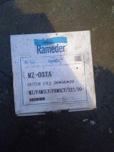 примаси в Кыргызстан: Граната наружняя, брал для мазда примаси. Новая, не использовалась. Не