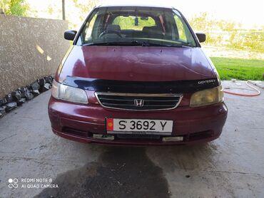 Транспорт - Чон-Арык: Honda Odyssey 2.3 л. 1996