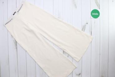 Жіночі штани Amuletti, p. S    Довжина: 86 см Довжина кроку: 53 см Нап