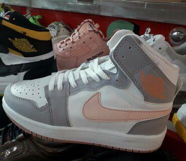 sari cimrlik geyimlri - Azərbaycan: Nike Air Jordan