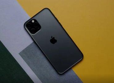Apple - Ελλαδα: IPhone 11 Pro