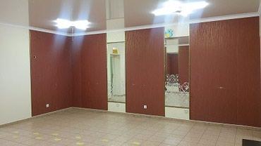 Офисы - Кыргызстан: Продаю: салон красоты на улице Токтогула пересекает