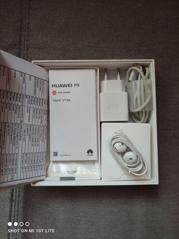 Cna broju - Srbija: Huawei P9,od 2010g,dobar,uz slusalice i punjac,radi 100%,dual camera,f
