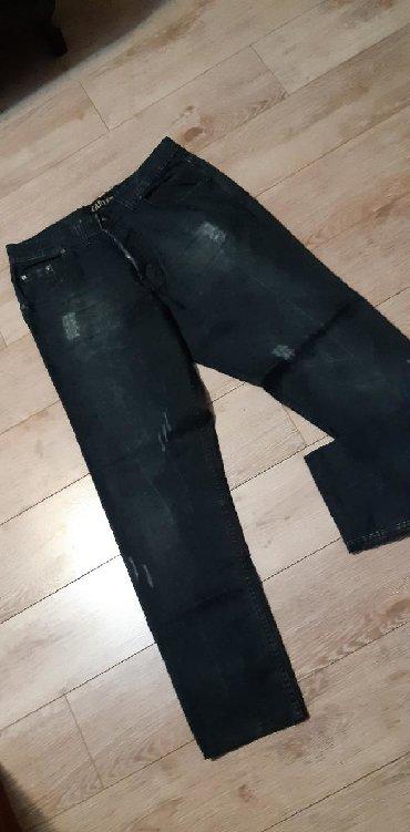 Ženske farmerke - Beograd: *** Novoo *** Zenske farmerke Career Jeans 100% cotton. Velicina: 36