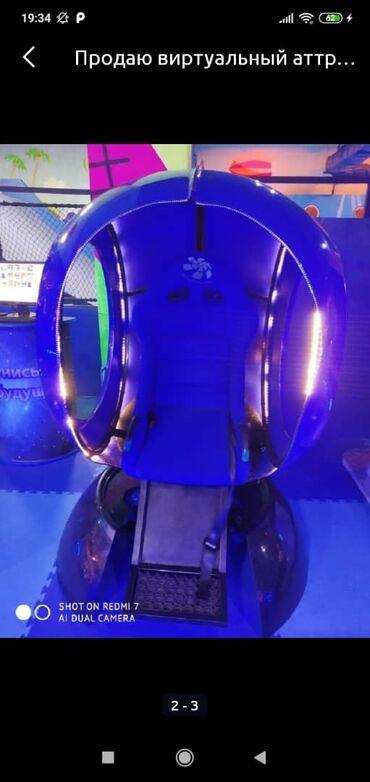 очки виртуальной реальности бишкек in Кыргызстан   ДРУГИЕ АКСЕССУАРЫ ДЛЯ МОБИЛЬНЫХ ТЕЛЕФОНОВ: Futurift V2 – это яркий представитель линейки динамических