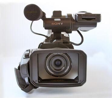 68 объявлений: Sony HXR-MC 1500  2 Аккумулятор  Прожектор Штатив