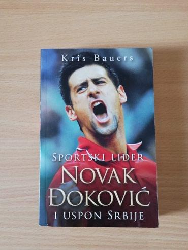 Novak Đoković i uspon Srbije - Kris Bauer - Nis