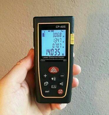 Laserski daljinomer-metar 3500 dinara  Veoma precizni laserski daljino