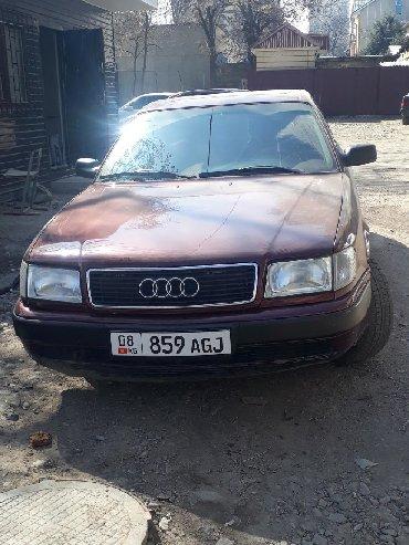 Audi S4 2.3 л. 1991   1 км
