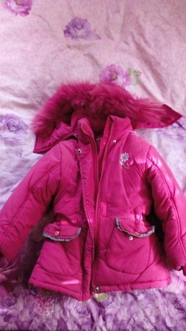 Детская куртка в Кант