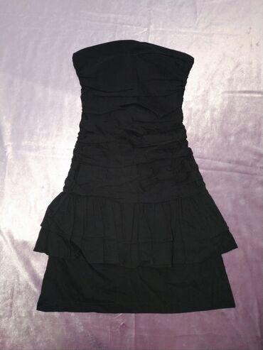 Платье Клубное M