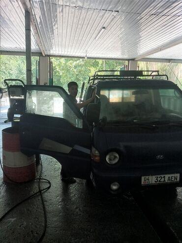 Работа - Джалал-Абад: Автомойкага иштегени мойшик балдар керек