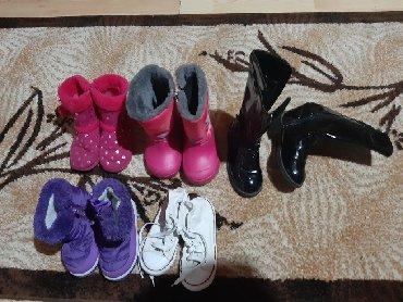 Dečije Cipele i Čizme - Knic: Obuca za devojcice 25-28