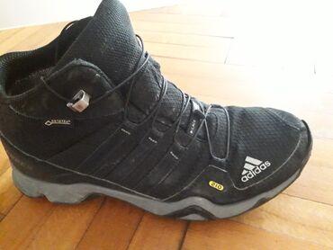 Dečije Cipele i Čizme - Obrenovac: Adidas tereks broj 39.5