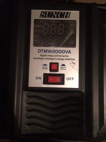 Стабилизатор 2000VA
