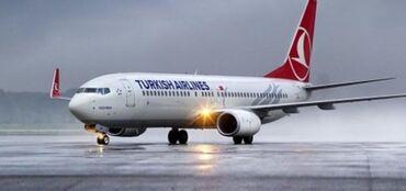 baki istanbul bilet qiymeti - Azərbaycan: Bakıdan müxtəlif istiqamətlərə (birbaşa və tranzit uçuşlarla) aviabil