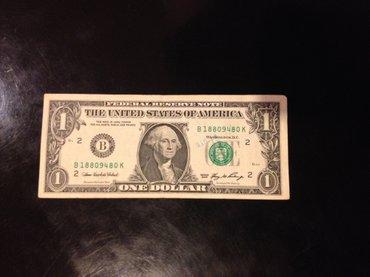 Xırdalan şəhərində 1 dollar - 2006 il