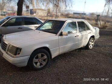 мерседес 124 цена в бишкеке в Кыргызстан: Mercedes-Benz E-Class 2 л. 1994 | 517000 км