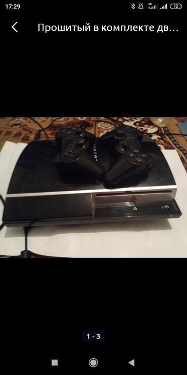 Видеоигры и приставки - Кара-Суу: Продаётся PlayStation 3 два джойстика комплекте прошитый память 750 G