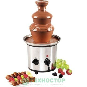 99 объявлений: Шоколадный фонтан Фондю Clatronic SKB 3248 inox (262695) станет