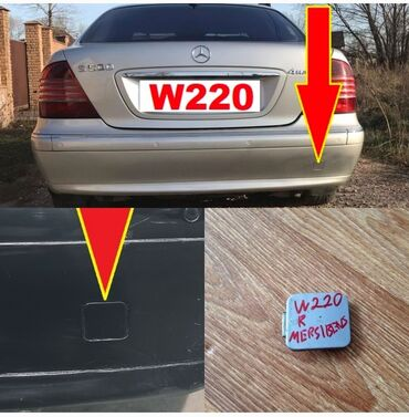 62 объявлений   ТРАНСПОРТ: Задняя буксировочная заглушка от Mercedes Benz W220