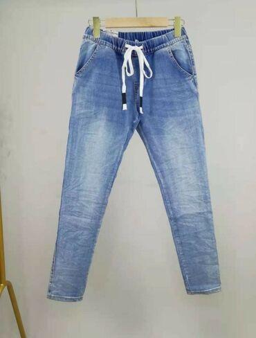 Pink jeans farmerke - Srbija: Novi hit model farmerki sa elastinom - cena 2.300 din - velicine od XS